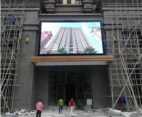PH6mm Outdoor SMD LED Screen