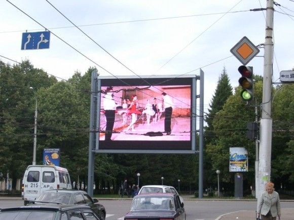 P12 big media road side advertising led screen