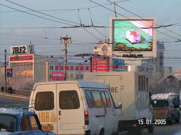 Russia outdoor P10 led display Project