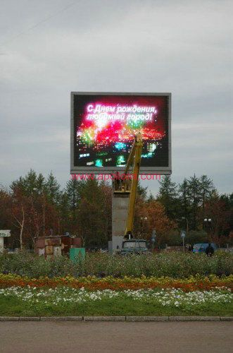 Russia outdoor P10mm media led signs