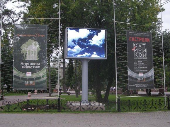 P10 outdoor led screen in Russia