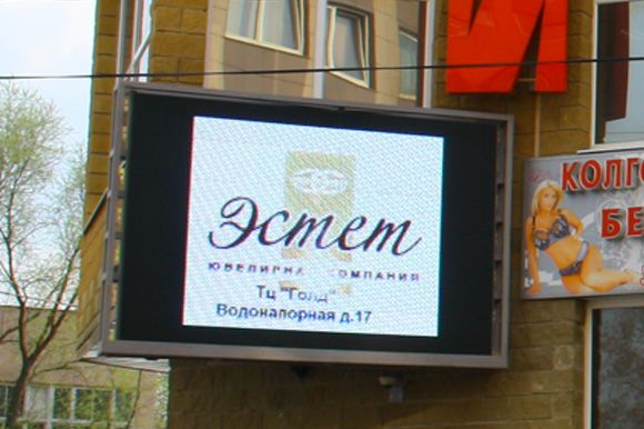 outdoor P16 media advertising led display in Russia
