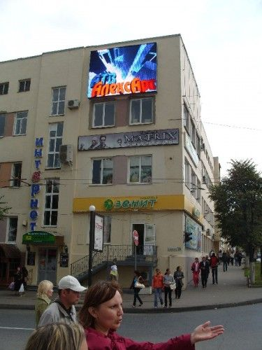 P25 mounted wall led sign in Russia
