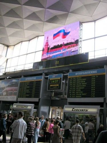 indoor P6 advertising led message sign in Russia airport