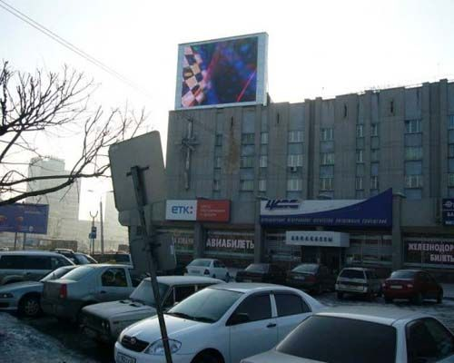 outdoor P16 roof video advertising led signs in Russia