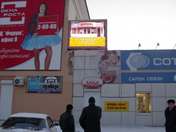 top building advertising led screen signs in Ukraine