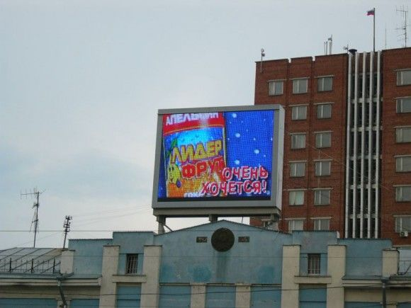 Russia P20 roof led screen
