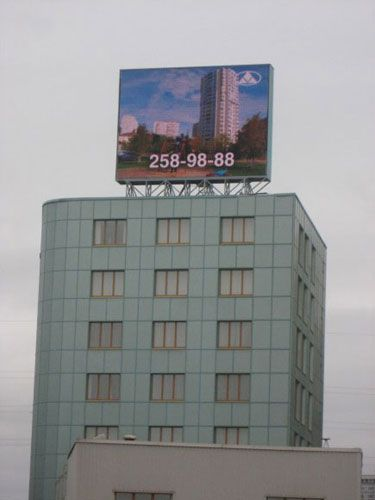 Japan roof P20 full color led display