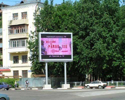 Belarus two poles advertising led display