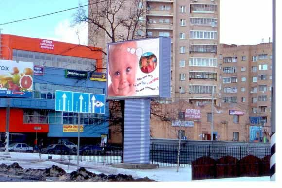 Moscow one pole 12sqm P10 led display