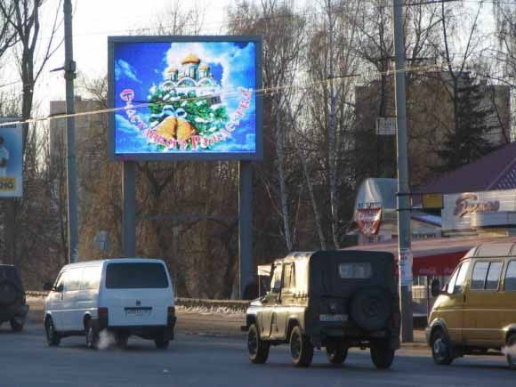 Kazakhstan P10 outdoor advertising led billboard