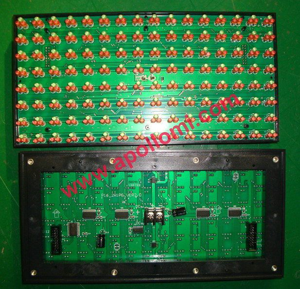 Ph16mm RG outdoor led screen modules