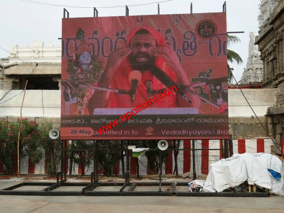 Sri Lanka Ph10mm outdoor waterproof rental led display