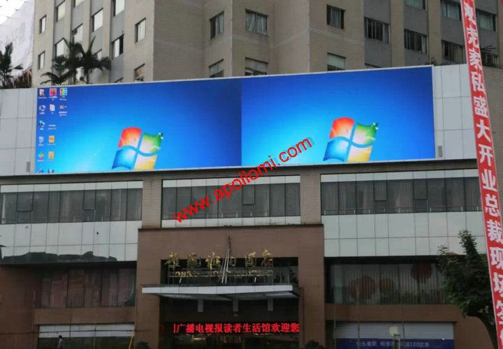 Shenzhen 68SQM P10 Mounted Video LED Wall
