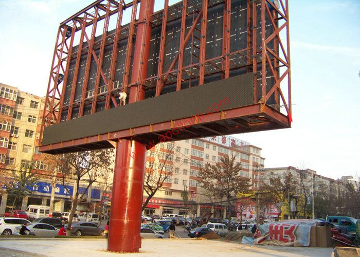 China 16x8m Double Side P12 Pole Video Led Billboards