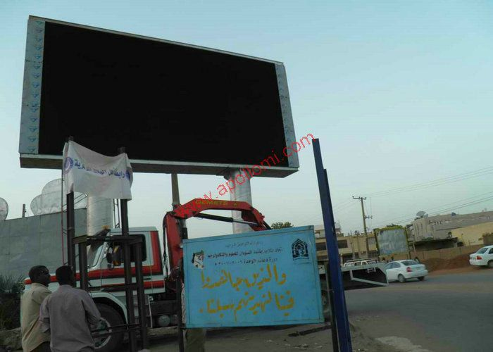 Angola 12x8m P16 Two Poles video Led Screen
