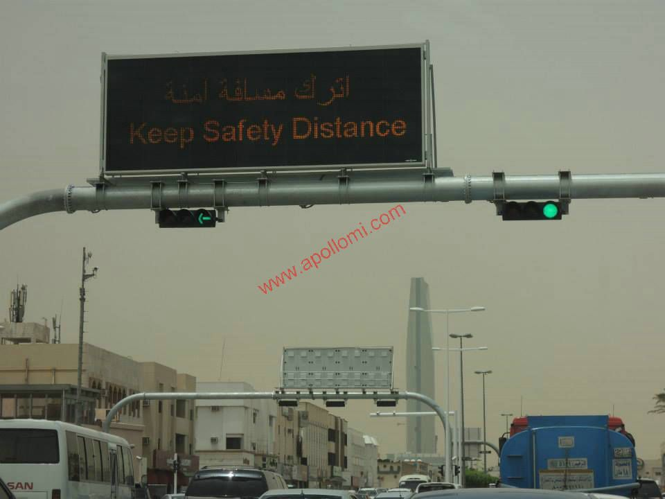 Professional Traffic Led Sign In the World