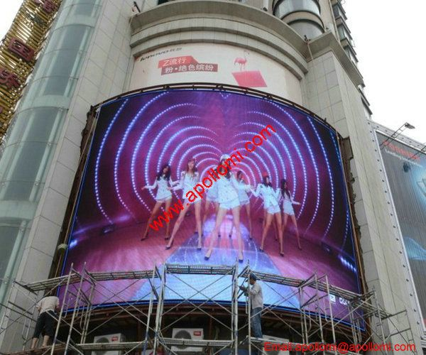 China 61m2 P16 Full Color Camber LED Display Wall Mounted