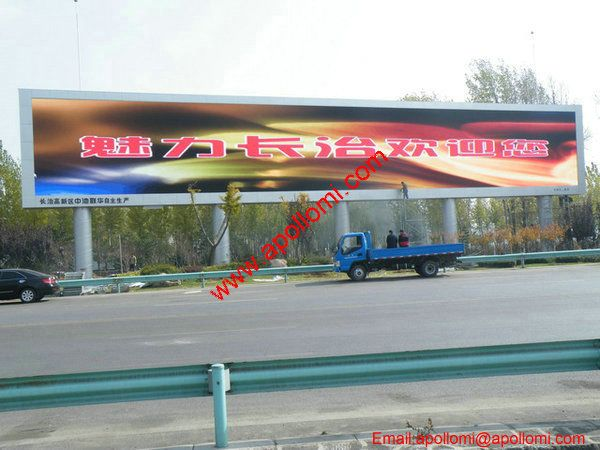 China 310m2 P16mm 1R1G1B Pole Video AD LED Display