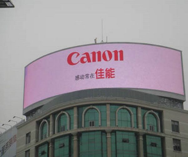 P16 Outdoor Arc/Curve Led Screen Display