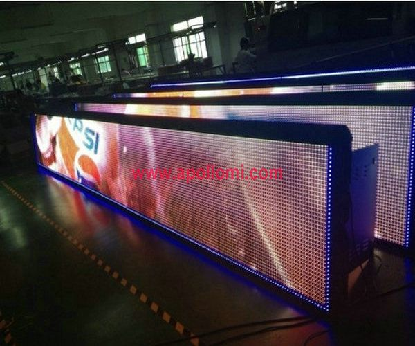 Argentina 260sqm sports perimeter P16 led screen