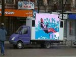 APOLLOMI Mobile Outdoor Led Screen Display in Russia